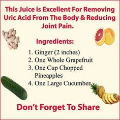 This Juice Is Excellent For Removing Uric Acid From The Body And Reducing Joint Pain   HealthAdvisorUSA