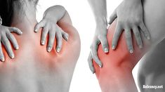 Боль в мышцах (Миалгия). Причины. Диагностика. Лечение Pain Relief, Health Tips, Aloe Vera, Remover Manchas, Rapunzel, Middle East, Html, Thoughts, Fitness