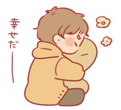 Obediently Sticker to convey feelings Matching Pfp, Matching Icons, Cartoon Drawings, Cute Drawings, Chibi Couple, Cute Anime Chibi, Line Store, Backrounds, Line Sticker