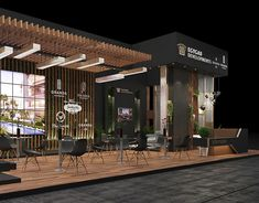 La mirada Misr exhibition Approved design on Behance – My All Pin Page Kiosk Design, Facade Design, Architecture Design, Restaurant Exterior, Restaurant Design, Exhibition Stall Design, Exhibit Design, Bamboo House Design, Retail Facade