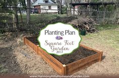 View our 2017 square foot garden planting plan. Our garden is in USDA Zone 7b, in Baltimore, MD. www.harmonyHillsHomeandGarden.com