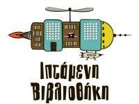 # Books, Libros, Book, Book Illustrations, Libri