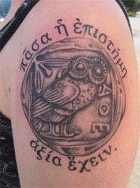 A tattoo I might consider...Based on Jacqueline Carey's Kushiel Legacy.  An Athenian coin with
