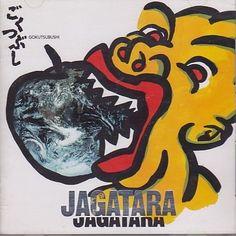 Jagatara - ごくつぶし = Gokutsubushi