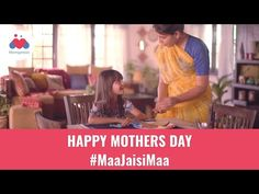 Mother Dairy is one of the most popular brands which manufactures and markets milk and milk products in India. Read marketing Strategies of Mother dairy Mothers Day Gif, Happy Mothers Day Mom, Mothers Day Special, Happy Mother's Day Gif, Have A Laugh, Feeling Loved, Diy Gifts, Milk Products, Parenting