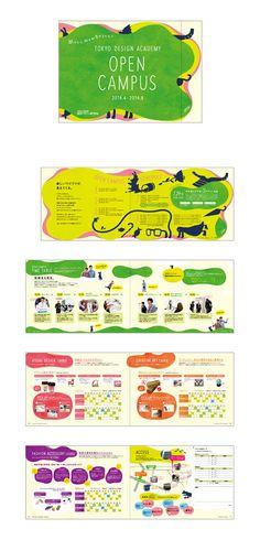 東京デザイン専門学校 |「オープンキャンパス2014」