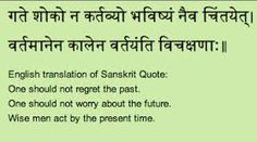 Image result for sanskrit tattoos and their meanings