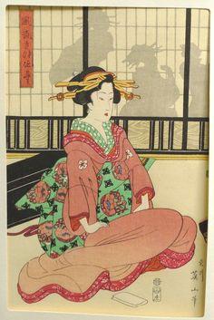 Japanese Ukiyoe Woodblock print Eizan Furyu by UkiyoeCosmosPlus