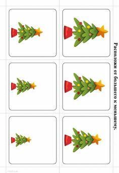 Preschool Christmas Crafts, Christmas Activities For Kids, Toddler Christmas, Christmas Puzzle, Christmas Fun, Christmas Worksheets, Christmas Printables, Preschool Math Games, Theme Noel