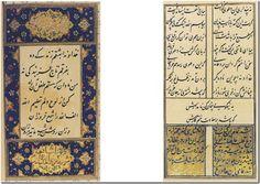 Illuminated title page (fol. 2v) of Khusraw va Shinn of Hatifi. Metropolitan Museum of Art, 69.27. (Right) Colophon (fol. 78r) of Khusraw va Shinn of Hatifi. Metropolitan Museum of Art, 69.27.