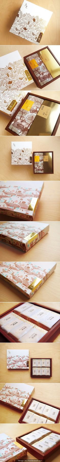 Light of Day / Warmth of Sunshine beautiful cakes #packaging PD