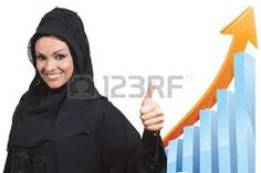 Image result for arab icon girl abaya