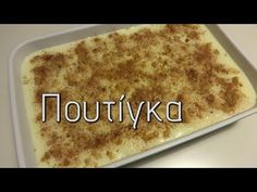 Greek Desserts, Pastries, Dessert Recipes, Cooking Recipes, Ethnic Recipes, Youtube, Food, Decor, Decoration