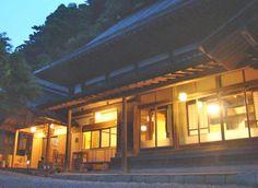 古民家の宿 山城【楽天トラベル】