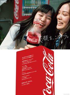 Japan Advertising, Visual Advertising, Advertising Design, Flyer And Poster Design, Poster Design Layout, Ad Layout, Web Design, Graphic Design, Ads Creative