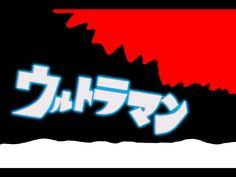 Ultraman (ウルトラマン) Pescoran Surreal-Pop Remix www.TheArtofJohnPescoran.blogspot.com