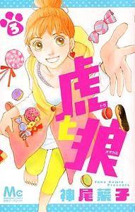 Shoujo, Manga Anime, Fictional Characters, Fantasy Characters