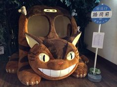 Japan's Ghibli Museum announces there will be a new Catbus for adults to ride in this summer