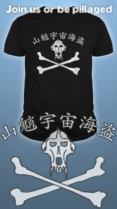 Design by Dare Wear : The Mandril Space Pirates Available in many sizes, both for guys and ladies. #tshirts #fashion #unique #pirate #skull