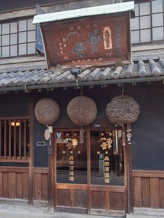 In 1637, Gekkeikan's founder, Jiemon Okura established his sake brewery in the…