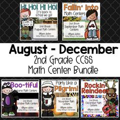 August - December 2nd Grade Common Core Aligned Math Centers - 14 centers each month covering a wide range of skills each month - spiral skills