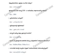 PSC Malayalam General Knowledge Questions and Answers For All PSC Exams in Malayalam. LDC, Last Grade Questions Gk Questions And Answers, Question And Answer, Resume Format For Freshers, Tamil Movies Online, Online Mock Test, Improve Yourself, Finding Yourself, Gernal Knowledge, Photography Poses Women