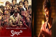Super 30 movie will be released on July The producers of the Hrithik Roshan's most awaited 'Sup Hrithik Roshan Bang Bang, Hrithik Roshan Hairstyle, Amit Sadh, Barbara Stanwyck, Carole Lombard, Lauren Bacall, Poor Children, Child Actors, Marlon Brando
