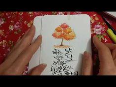 손그림그리기 #30 수채화로 파란장미 그리기 [Watercolor Painting] - YouTube
