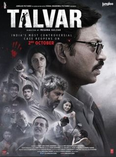 Review of #Talvar movie on the high profile #honorkilling case