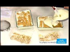 Στην κουζίνα με την Αναστασία- Σπιτικό μιλφέιγ French Toast, Cheese, Breakfast, Youtube, Food, Morning Coffee, Youtubers, Meals, Morning Breakfast