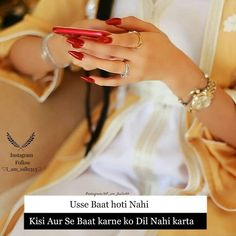 $YEDA QUEEN Muslim Love Quotes, Couples Quotes Love, Love Quotes In Hindi, Qoutes About Love, Love Quotes With Images, Islamic Love Quotes, Girly Quotes, Couple Quotes, Love Pictures
