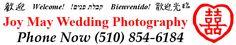 San Francisco City Hall Wedding Photograper