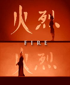 Avatar: The Last Airbender opening bending sequences versus Legend of Korra opening sequences. FIRE