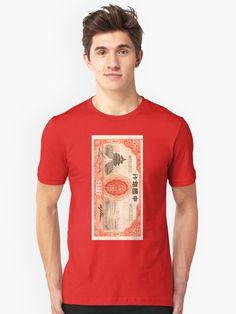 Chinese yuan, China symbol, old money bancknote design, high quality as always. Graphic Shirts, Tshirt Colors, Wardrobe Staples, Female Models, Chiffon Tops, Shirt Designs, Classic T Shirts, Slim, Tees
