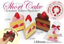 *i-BLOOM* Japan Jumbo Super Soft Shortcake Squishy