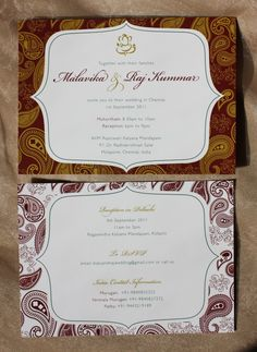 Red, Gold & Green Indian Wedding Invitation with Mango Paisley Pattern and Ganesh Symbol