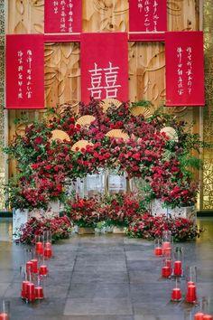 15 New Ideas Wedding Backdrop Chinese New Years Chinese Wedding Decor, Oriental Wedding, Chinese New Year Decorations, Ceremony Backdrop, Tea Ceremony, Wedding Centerpieces, Wedding Decorations, Asian Inspired Wedding, Winter Wedding Favors