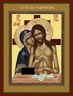 Religious Images, Religious Icons, Russian Icons, Byzantine Icons, Name Art, Jesus Cristo, Blessed Mother, Sacred Art, Christian Art