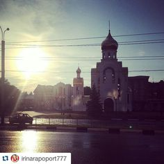 """#Repost @irinarapoport777 ・・・ #мойгород #иваново #городневест"""