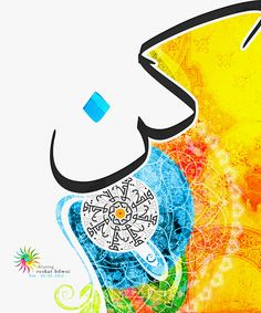 DeviantArt is the world's largest online social community for artists and art enthusiasts, allowing people to connect through the creation and sharing of art. Arabic Calligraphy Art, Beautiful Calligraphy, Arabic Art, Font Art, Typography Art, Islamic Paintings, Brave, Illustration Art, Creations