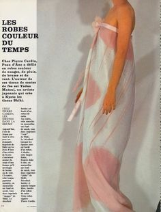 Pierre Cardin 1977 Fashion Photography Evening Gown