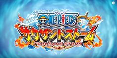 One Piece Thousand Storm Hack Cheat Online Rainbow Coin  One Piece Thousand Storm Hack Cheat Online Generator Rainbow Coins Unlimited We are very enthusiastic to present you our new One Piece Thousand Storm Hack Online Cheat. This is a multiplayer game where you can gather your friends and fight your enemies. Use your skills and easy controls... http://cheatsonlinegames.com/one-piece-thousand-storm-hack/