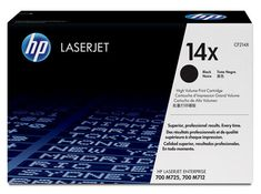 HP black ink and toner are printing essentials. For your applicable printer or copier get the job done by stocking up on HP toner in advance. Save time and energy instead of making an extra trip for toner. Printer Toner, Hp Printer, Laser Printer, Tinta Toner, Tinta Epson, Printing Supplies, Printer Cartridge, Ink Cartridges, The Originals