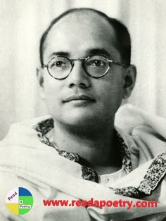 Rare Pictures, Rare Photos, Freedom Fighters Of India, Subhas Chandra Bose, Jawaharlal Nehru, History Of India, Men's Grooming, Incredible India, Stylish Men