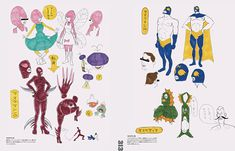 Moleskine Sketchbook, Manga Anime, Tumblr, Animation, Japanese, Comics, Illustration, Naked, Cartoons