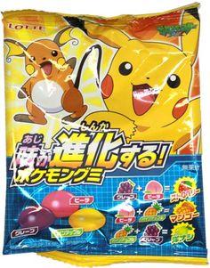Lotte Pokemon Gummy