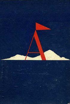 24 1952- cover for aleko od Moskvy by Vasilij Aajev.jpg (521×774)