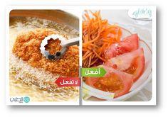 لا تتناول المقليات والأطعمة الدسمة وتناول الخضروات والفواكه الغنية بالألياف في وجبة السحور لأنها تبقى فترة أطول في الأمعاء فتقلل الشعور بالعطش والجوع  #الطب #الصيام #الصوم