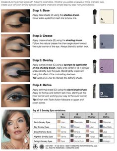 Smokey eyes tutorial with Arbonne eyeshadows.  I share products I love and teach others to do the same with support, resources and coaching to skillfully grow your business. Message me to learn how you can take your income to the next level or simply indulge in ultra premium health & wellness products at a discount. http://www.arbonne.com/Pws/aliciacasilli/store/AMUS/catalog/Eyes,265.aspx  ID# 21426142 Alicia