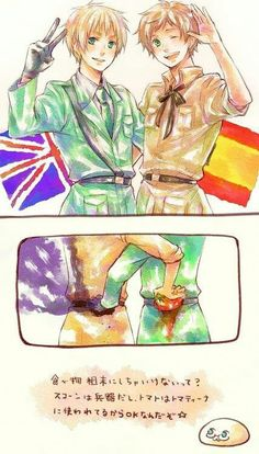 England, Spain, Hetalia